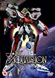 Aquarion - Vol. 1