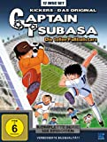 Captain Tsubasa: Die tollen Fußballstars - Die komplette Serie (Collector's Edition) (12 DVDs)