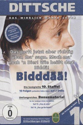 Dittsche Staffel 10: Bidddää! (2 DVDs)