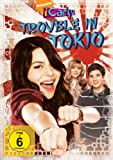 Trouble in Tokio