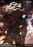 Vol. 6 - Deux Ex Machina