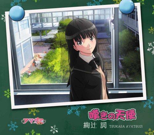 Amagami SS:
