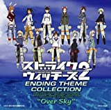 2 - Ending Theme Collection