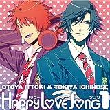 Happy Love Song 1