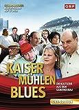 Kaisermühlen Blues - Die komplette Serie (17 DVDs)