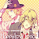 Happy Love Song 3