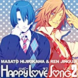 Happy Love Song 2