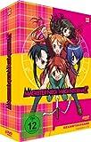 Gesamtausgabe (6 DVDs)