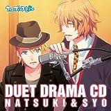 Natsuki & Sho