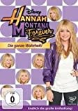 Hannah Montana - Die ganze Wahrheit!