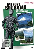 Anthony Bourdain - Eine Frage des Geschmacks: China, Hongkong, Japan