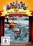 Hippo und der Süßwasserkarl (Augsburger Puppenkiste)