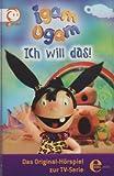 Igam Ogam - Hörspiel, Vol. 1: Ich Will Das!