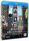 Movie 1 - King Of Eden [Blu-ray]