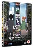 Movie 1 - King Of Eden