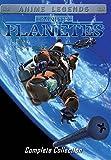 Anime Legends, Die komplette erste Staffel (6 DVDs)