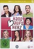 Hand aufs Herz - Box 2: Folge 31-60 (3 DVDs)