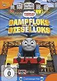 Thomas und seine Freunde - Dampfloks gegen Dieselloks