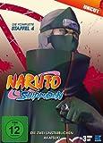Naruto Shippuden - Staffel  4: Die zwei unterblichen Akatsuki (Uncut) (3 DVDs)