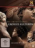 Die Entstehung großer Kulturen - Die komplette Serie (6 DVDs)