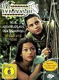 Mowgli - Neue Abenteuer aus dem Dschungel (3 DVDs)