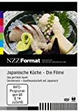 NZZ Format: Japan - Die Filme