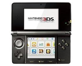 3DS Konsole schwarz