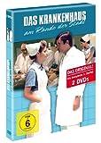 Das Krankenhaus am Rande der Stadt - Staffel 2 (2 DVDs)