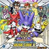Music Code III