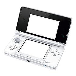 3DS Konsole weiß