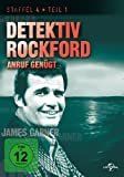 Detektiv Rockford - Staffel 4.1 (3 DVDs)