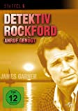 Detektiv Rockford - Staffel 6 (3 DVDs)
