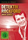 Detektiv Rockford - Staffel 5.2 (3 DVDs)
