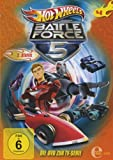 Hot Wheels: Battle Force 5 - Staffel 2, Vol. 4