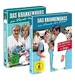Das Krankenhaus am Rande der Stadt - Die komplette TV-Serie (6 DVDs)
