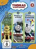 Thomas und seine Freunde - Mit 15 tollen Geschichten (3 DVDs)
