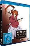 New Kyoto Arc (OVA) [Blu-ray]