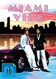 Miami Vice - Die komplette Serie (30 DVDs)