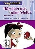 Vol. 2: Folge 66-130 (2 DVDs)