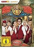 Hotel 13 - Staffel 1, Teil 2: Folge 41-80 (3 DVDs)