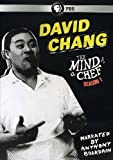 The Mind Of A Chef - Season 1: David Chang [RC 1]