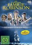 Die Schweizer Familie Robinson - Schiffbrüchig (2 DVDs)