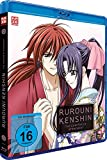 The Chapter of Atonement - OVA [Blu-ray]