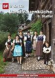 Landfrauenküche (SRF) - Staffel 6 (2 DVDs)