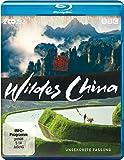 Wildes China [Blu-ray]