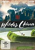 Wildes China (2 DVDs)