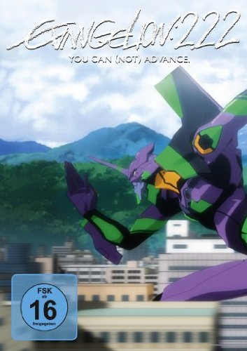 Evangelion: 2.22 - You Can (Not) Advance.