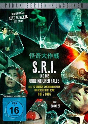 S.R.I. und die unheimlichen Fälle Vol. 1 (2 DVDs)