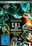 S.R.I. und die unheimlichen Fälle - Vol. 1 (2 DVDs)