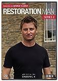 The Restoration Man - Series 2